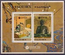 Fujeira (United Arab Emirates) 1970 Buddha World Fair Osaka Japan M/Sheet MNH (M--307)