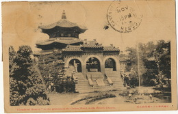 Keijo Temple Of Heaven Near Chosen Hotel Stamped 4 Stamps P. Used To Santa Clara Cuba Esperanto - Korea, South