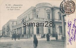 ALEXANDRIE - N° 145 - CLUB MOHAMED ALI ET CAFE ZARANI - Alexandria