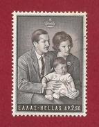Grecia - 2,5 Dracmas - 1966