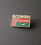 1960s BELARUS USSR WATER POLO CLUB PIN BADGE - Water Polo