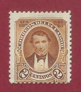 Ecuador - 2 Centavos - 1895 - Ecuador