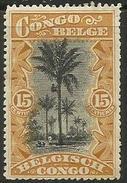 Belgian Congo - 1910 Oil Palms 15c MH    SG 62  Sc 47 - Belgian Congo