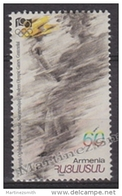 Armenia - Armenie 1996 Yvert 250, Centenary Of The Modern Olympic Games - MNH - Armenië