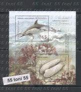 2017 Fauna Black Sea  Bulgaria - Ukraine Joint  Edition  S/S- MNH  Bulgaria/Bulgarie