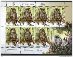 Belarus 2015 Fauna, Birds, Owls