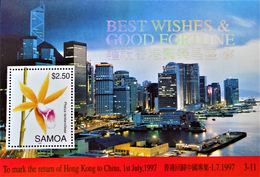 RETROCESSION DE HONG-KONG A LA CHINE 1997 - NEUF ** - YT BL 60 - MI BL 60