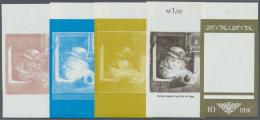 DDR: 1973, Staatliche Kunstsammlungen Dresden 'Galerie Alte Meister' 10 Pf. 'Kind Mit Puppe Von Christian Leberecht Voge
