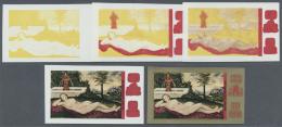 DDR: 1972, Gemälde Von Lucas Cranach D. Ä. 70 Pf. 'Ruhende Quellnymphe' In 5 Verschiedenen Ungezähnten PH