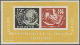 """DDR: 1950, 12 Pfg. Und 84 Pfg. """"Deutsche Briefmarken-Ausstellung DEBRIA 1950"""", Block 7 I Im Tadellosen Zustand, Mi. 600."""