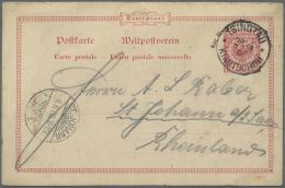"""Deutsche Kolonien - Kiautschou - Ganzsachen: 1897, Marine-Schiffspost-Ganzsachenkarte 10 Pfg. Gebraucht Mit Stempel """"TSI"""