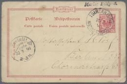Deutsche Kolonien - Kiautschou-Vorläufer: Vorläufer - Ganzsachenkarte Krone/Adler 10 Pfg. Mit Dem Seltenen Ste