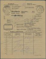 Deutsch-Südwestafrika - Stempel: 1913, OKAHANDJA: Reco-Briefkarte (FormularA 1a...IIa) Mit O. - Segmentstempel Und