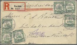 Deutsch-Südwestafrika: 1913, KARIBIB 30.1.: RECO-BEDARFSBRIEF Mit R-Zettel Type 5 Und MeF (Mi 25 (6) An Musikalienh