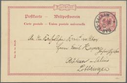 """Deutsch-Ostafrika - Vorläufer: Zanzibar: 1892: """"Zanzibar 8.9.92"""" Hds Absenderangabe Auf Vorläufer GSK Mit Viel"""