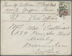 Deutsch-Ostafrika - Vorläufer: Lamu: 1889, Blockade, Soldatenbrief (rs. Kl. Mgl.) Von Skilled Carpenter's Mate M. S