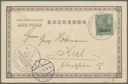 """Deutsche Post In China - Stempel: """"MSP No. 43...03"""" (SMS F. Bismarck), Mehrfach Auf Drei Jap. Ansichtskarten Aus Einer K"""