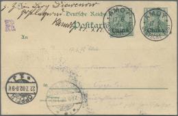 Deutsche Post In China - Stempel: 1902: Portogerecht Zufrankierte Ganzsachenkarte Mit Zwei Sauber Aufgesetzten Stempeln