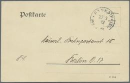 Deutsche Post In China: 1912: Sehr Seltene Postsache Aus HANKAU Mit Hektographiertem Text über Den Mit Der Sibirisc