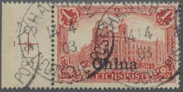 """Deutsche Post In China: 1901/04: 1 Mk (dunkel)rot, Linkes Randstück Mit Plattennummer """"1"""", Gebraucht """"SHANGHAI DEUT"""