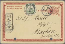 Deutsche Post In China: 1906: Chin. GSK Zu 1 Cent In Doppelfrankatur Mit 2 Cents Grün Aus PUOLY Via Tsingtau Nach A