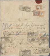 Deutsches Reich - Brustschild: 1872, Eine 301 Kreuzer Massenfrankatur Von 16 Marken 18 Kr. + 2x 2Kr. Kleiner Schild + 9