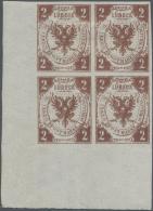 Lübeck - Marken Und Briefe: 1859, 2 S Rotbraun, Pracht-4er-Block Aus Der Linken Unteren Bogenecke, Allseits Breitra