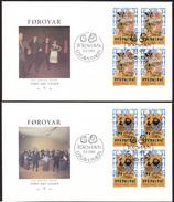 FAROE 1986 «Skrimsla Lays, Songs, Kvædir» Mi# 130-33 FDC Complete Set Blocks Of Four - Perfect Condition
