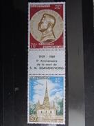 LAOS  Y&T N° 206 A   **