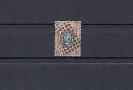 RUSSIA 1858 MiNr. 5 Numerals Cancelation