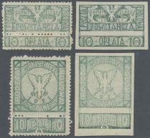 """Deutsche Abstimmungsgebiete: Ost-Oberschlesien - Grüne Post: 1921, Feldpostmarken, """"Grüne Post"""" 4 Werte Gez&au"""