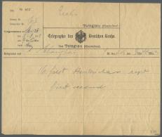 """Deutsche Kolonien - Kiautschou - Besonderheiten: 1911 Telegramm-Vordruckblatt """"Amt Tsingtau (Kiautschou)"""" Gebraucht 1.8."""