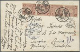 Deutsche Kolonien - Kiautschou - Besonderheiten: 1910, Ansichtskarte Aus Itsukushima Mit 2 Senkrechten Paaren 1 Sen Chry