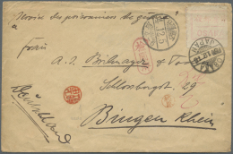 Deutsche Kolonien - Kiautschou - Kriegsgefangenenpost: 1915 OSAKA-Zulassungsmarke (Type IIa Rot, Laut Rüfer-Rungas