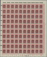 Deutsches Reich - Inflation: 250 T. A. 500 Auf KARTONPAPIER. Seltener Bogen Und Reiner Markenwert Bereits 2200,- €,