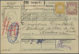 """Bayern - Marken Und Briefe: 1881, 1 M. Und 40 Pfg. Wappen Auf Kpl. Auslandspaketkarte Aus """"AUGSBURG 26.JUL.06"""" Via Thorn - Bavaria"""