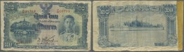 Thailand: 20 Baht ND(1945) P. 50, Used With Wavy Paper, Borders Worn, Several Creases, Tape At Left Border On Back (prob - Thailand