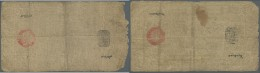 Tibet: Set Of 3 Notes 5 Tam P. 1 With 4, 5 And 6 Digit Serial Numbers, All In Condition: G To VG. (3 Pcs) - Banknotes