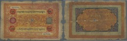 Tibet: 100 Srang ND SPECIMEN P. 11s, With 4 Red Specimen Seals On Front, Borders Worn, Strong Folds, Center Hole, Border - Banknotes