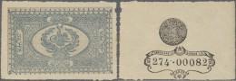 Turkey / Türkei: 1 Kurush 1877 P. 46d, Light Creases In Paper, Condition: XF. - Turkey