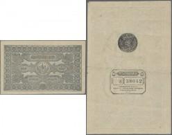 Turkey / Türkei: 50 Kurush 1877 P.52b, One Stronger Center Fold, No Other Folds But Handling In Paper, No Holes, 2 - Turkey