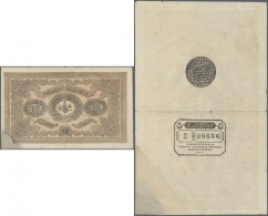 Turkey / Türkei: 100 Kurush 1877 P. 53a, Strong Center Fold That Causes A Tear At Upper And Lower Border, A Replace - Turkey