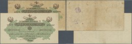 Turkey / Türkei: Set Of 2 Notes Containing 1/4 Livre 1916 P. 81, One Diagonal Corner Fold At Lower Right, No Other - Turkey