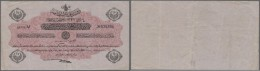 Turkey / Türkei: 1/2 Livre 1917 P. 98, Used With Several Vertical Folds And Creases, No Holes, Still Strongness In - Turkey