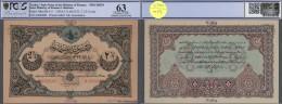 """Turkey / Türkei: Very Rare Specimen Note 2 1/2 Livres ND(1918) AH1334 P. 108s, 2 Times Perforated """"Druckprobe"""", Pri - Turkey"""