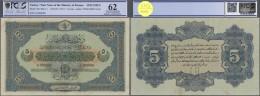 "Turkey / Türkei: Very Rare Specimen Note 5 Livres ND(1917) AH1333 P. 104s, Arabic ""Specimen"" Perforation, State Not - Turkey"