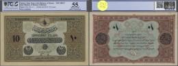 Turkey / Türkei: Rare Specimen Note 10 Livres ND(1918) AH1334 P. 110s, State Ministry Of Finance, With Perforation - Turkey