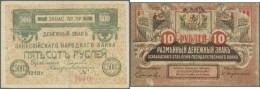 Turkmenistan: State Bank, Ashkhabad Branch 10 Rubles 1919 P.S1136 With Thin Paper At Lower Right On Backand 500 Rubles 1 - Turkmenistan