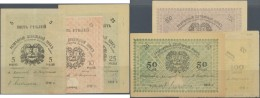Turkmenistan: Set Of 6 Notes National Bank Of Ashkhabad Containing 50, 100 And 250 Rubles 1919 P. S1144-S1146, The 50 R. - Turkmenistan