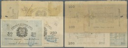 Turkmenistan: Merevskoe Treasury 25, 50, 100 And 250 Rubles 1919, P.NL With Handstamp On Russia P.S1143 - S1146, All In - Turkmenistan